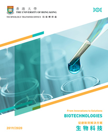 From Innovations to Solutions: Biotechnologies