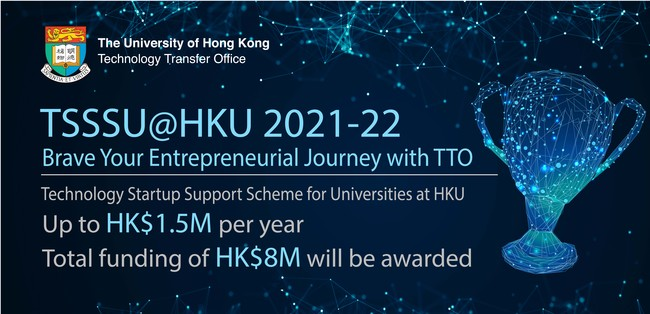 Call for Applications: TSSSU@HKU FY2021-22