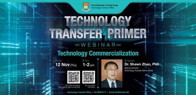 Technology Transfer Primer: Technology Commercialization
