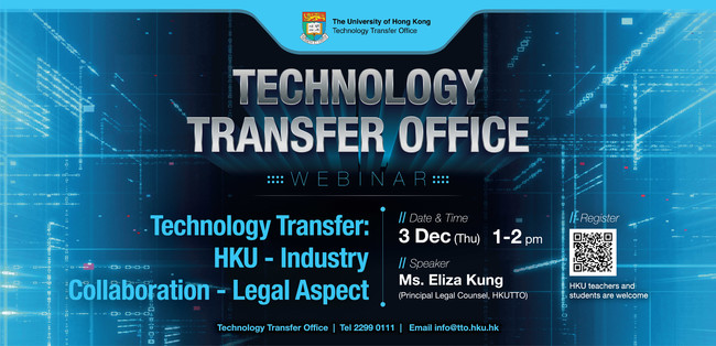 Technology Transfer: HKU-Industry Collaboration – Legal Aspect