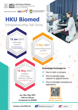 HKU Biodmed Entrepreneurship Talk Series