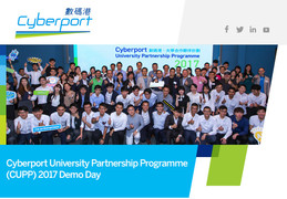 Cyberport University Partnership Programme (CUPP) 2017 Demo Day
