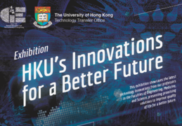 Exhibition : HKU's Innovations for a Better Future