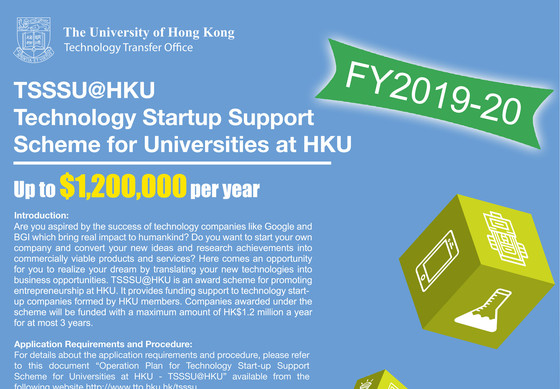 Call for Applications: TSSSU@HKU FY2019-20
