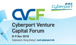 Cyberport Venture Capital Forum 2018 (8-9 Nov)