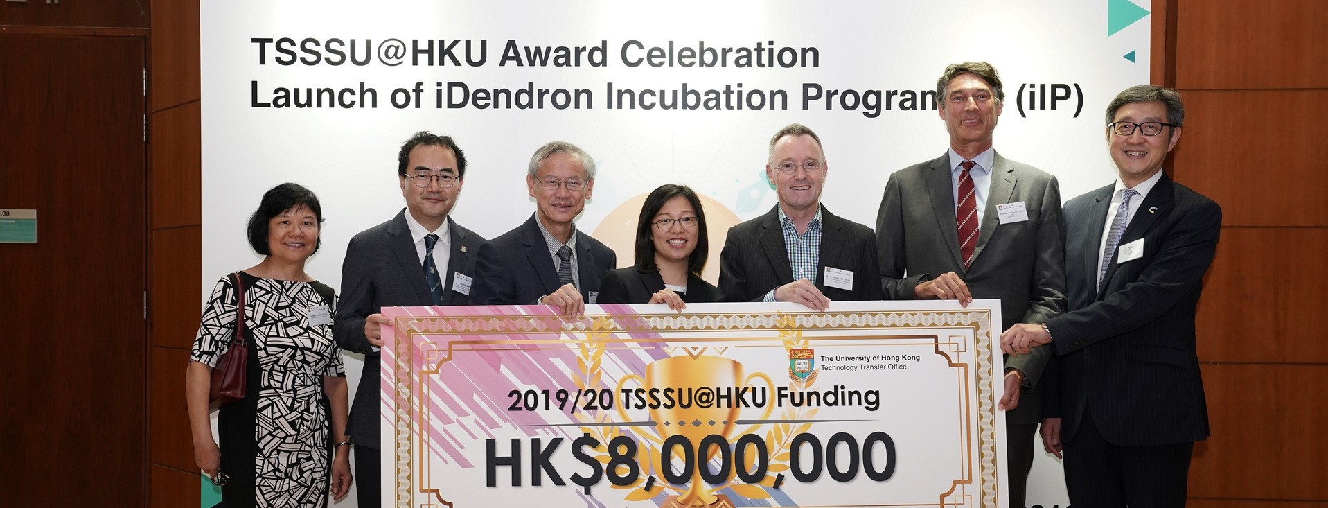 TSSSU@HKU Award Celebration x Launch of iDendron Incubation Programme