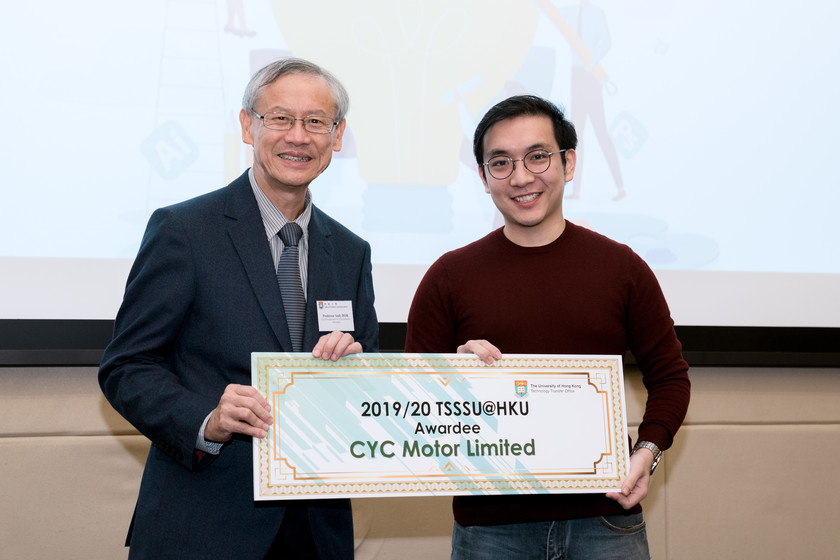 25 HKU start-up companies receive funding from TSSSU@HKU and iDendron Incubation Programme launches gallery photo 17