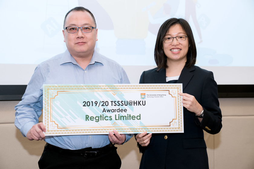 25 HKU start-up companies receive funding from TSSSU@HKU and iDendron Incubation Programme launches gallery photo 32