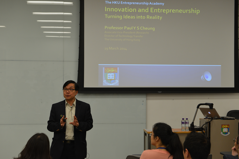 Innovation and Entrepreneurship – Turning Ideas into Reality gallery photo 1