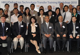 Joint HKU/Oxford Isis Technology Transfer Training Workshop