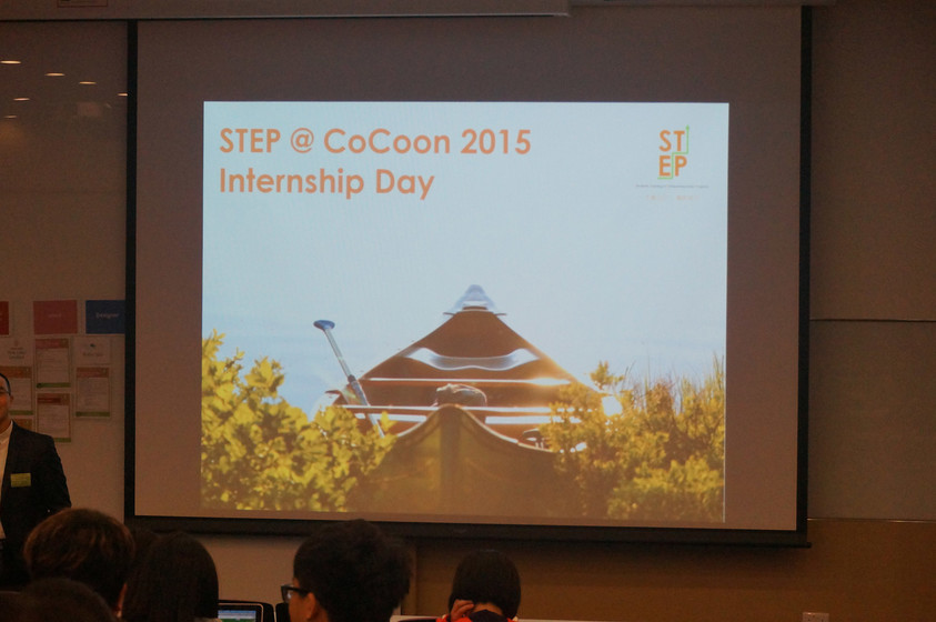 CoCoon STEP Internship Day gallery photo 2