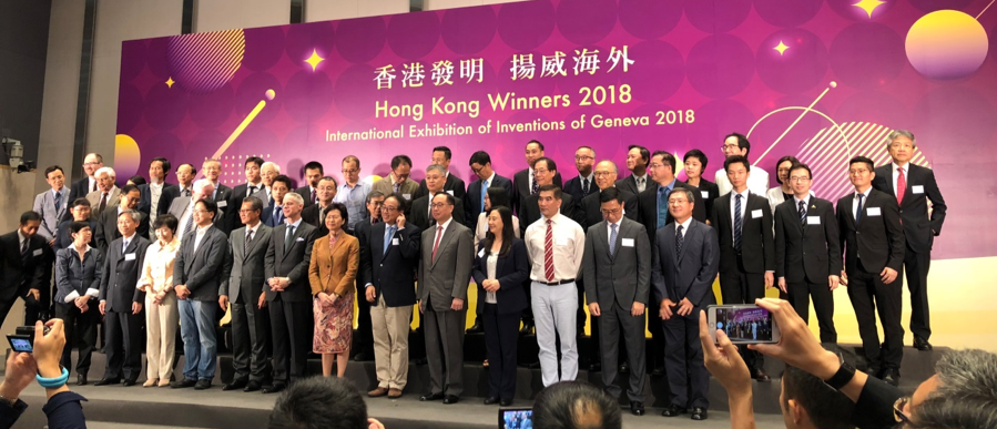 Hong Kong government Leaders congratulate winners of the 46th Geneva Awards, including the HKU teams gallery photo 2