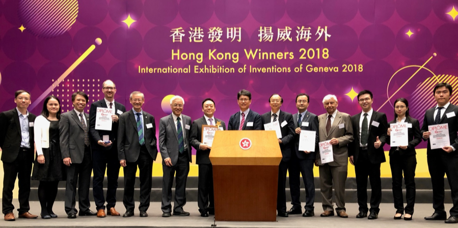 Hong Kong government Leaders congratulate winners of the 46th Geneva Awards, including the HKU teams gallery photo 3