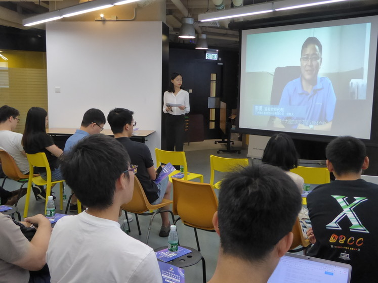 Briefing Session : 第五屆粵港澳台大學生創新創業大賽 (番禺區) The 5th Guangdong, Hong Kong, Macao and Taiwan University Students Innovation and Entrepreneurship Competition (Panyu District) gallery photo 1