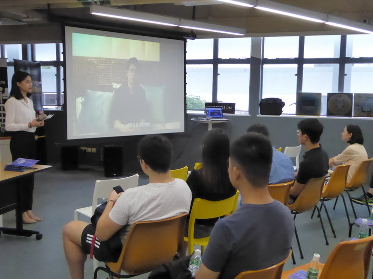 Briefing Session : 第五屆粵港澳台大學生創新創業大賽 (番禺區) The 5th Guangdong, Hong Kong, Macao and Taiwan University Students Innovation and Entrepreneurship Competition (Panyu District) gallery photo 2