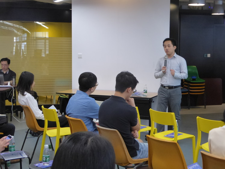 Briefing Session : 第五屆粵港澳台大學生創新創業大賽 (番禺區) The 5th Guangdong, Hong Kong, Macao and Taiwan University Students Innovation and Entrepreneurship Competition (Panyu District) gallery photo 3