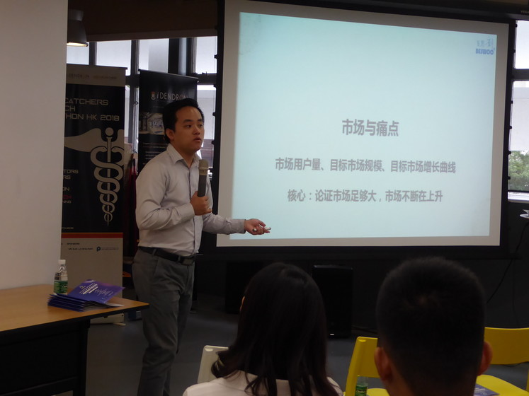 Briefing Session : 第五屆粵港澳台大學生創新創業大賽 (番禺區) The 5th Guangdong, Hong Kong, Macao and Taiwan University Students Innovation and Entrepreneurship Competition (Panyu District) gallery photo 4