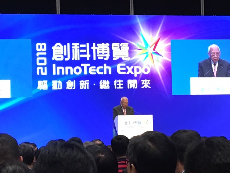 InnoTech Expo 2018 gallery photo 1