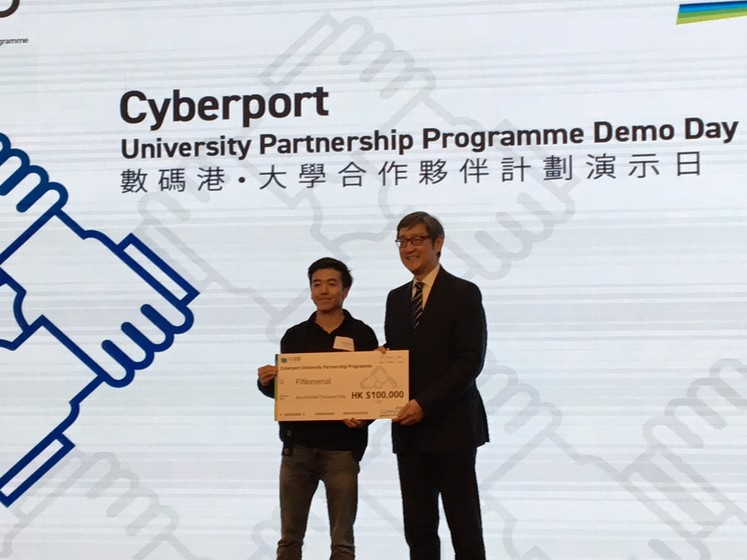 2018 Cyberport University Partnership Programme (CUPP) Demo Day gallery photo 4