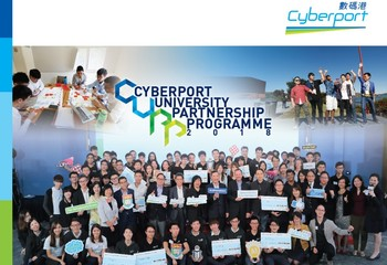 2018 Cyberport University Partnership Programme (CUPP) Demo Day