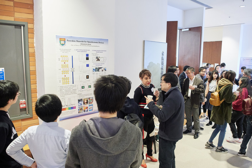 HKU-Industry Forum on Display Technologies gallery photo 9