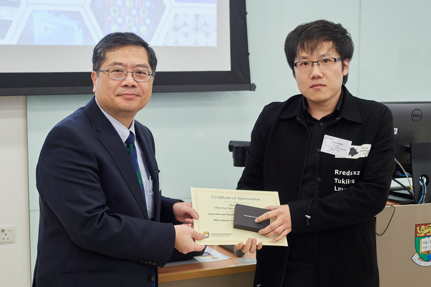 HKU-Industry Forum on Display Technologies gallery photo 23