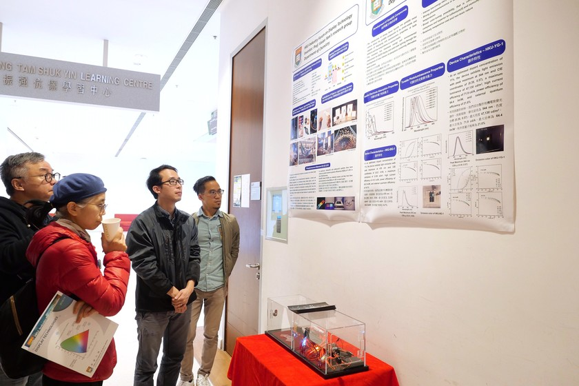 HKU hosts the first Industry Forum on Display Technologies gallery photo 2