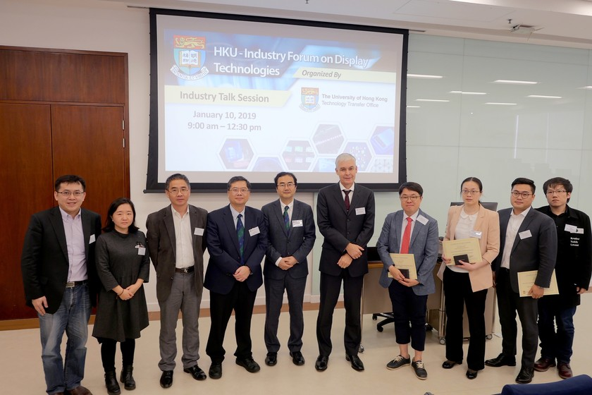 HKU hosts the first Industry Forum on Display Technologies gallery photo 1