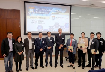 HKU hosts the first Industry Forum on Display Technologies