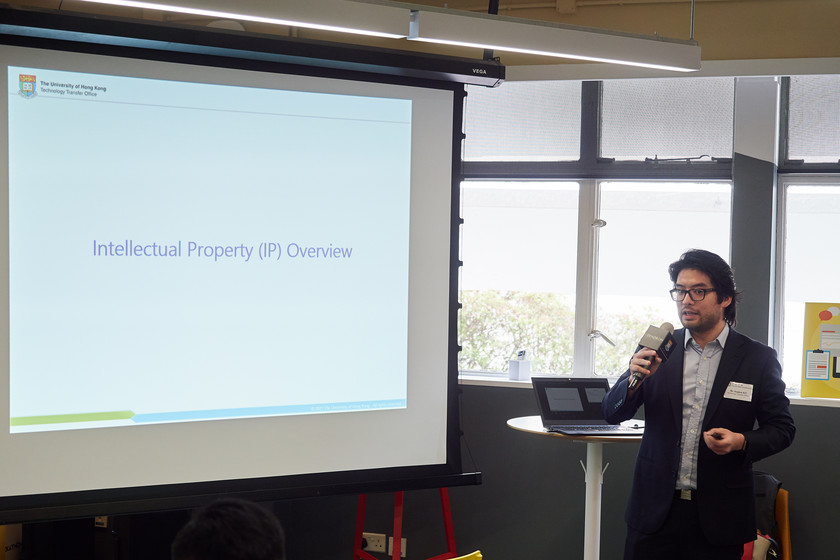 IP Seminar for HKU Startups gallery photo 6