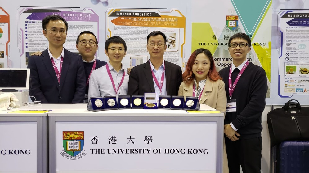 HKU wins five gold and five silver medals at Geneva International Exhibition of Inventions gallery photo 1