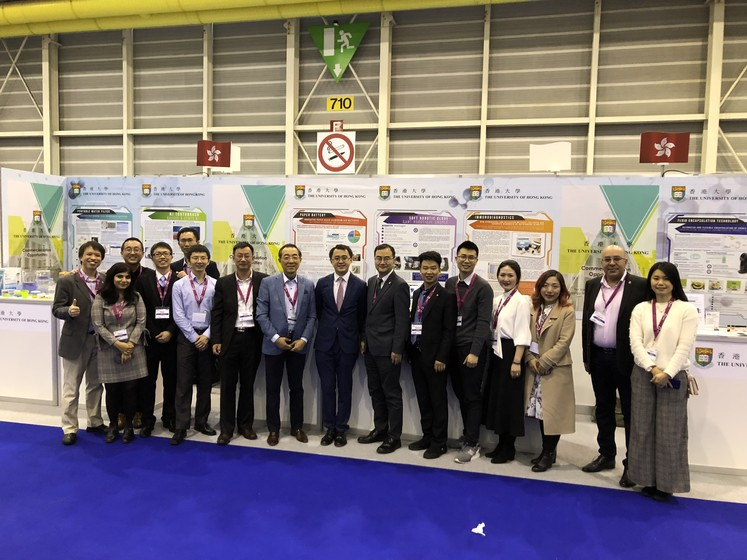 HKU wins five gold and five silver medals at Geneva International Exhibition of Inventions gallery photo 2