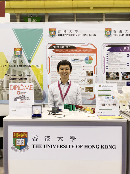 HKU wins five gold and five silver medals at Geneva International Exhibition of Inventions gallery photo 5