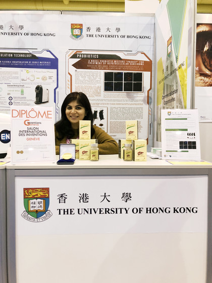 HKU wins five gold and five silver medals at Geneva International Exhibition of Inventions gallery photo 6