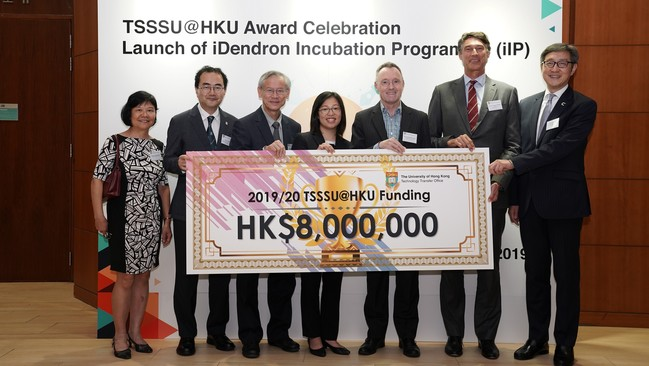 25 HKU start-up companies receive funding from TSSSU@HKU and iDendron Incubation Programme launches