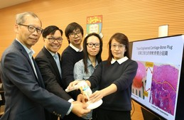 HKU biomedical engineering research team develops a new cartilage regeneration technology for cartilage repairs. (From left) Dr Sunny Cheng; HKU Associate Vice-President (Research) and Director of Technology Transfer Office Professor Paul Y.S. Cheung; Dr Daniel Chik, Dr Annie Cheng and Dr Barbara Chan of the Department of Mechanical Engineering.