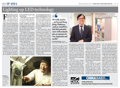 Interview with China Daily May 27, 2015