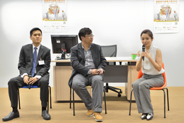 HSBC Youth Business Award 2014 – Briefing Session