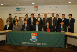 HKU Vice-Chancellor Professor Lap-Chee Tsui (center, first row), President of BOE Technology Group Limited Mr Wang Dongxing (3rd from left, first row) and President of Beijing Aglaia Technology & Development Limited Ms CAI Phoebe (2nd from right, first row)
