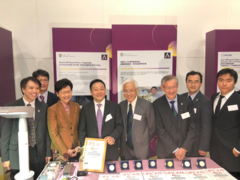 Hong Kong Government Leaders congratulate winners of the 46th Geneva Awards, including the HKU teams