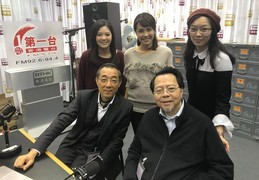 "RTHK interview with Dr T.C. Ng and Professor L.J. Jin on ""NJ Tooth"""
